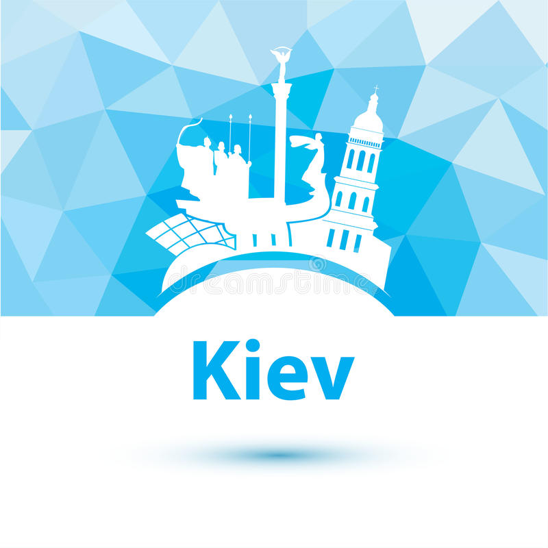 Vectorsilhouet van Kiev stock illustratie