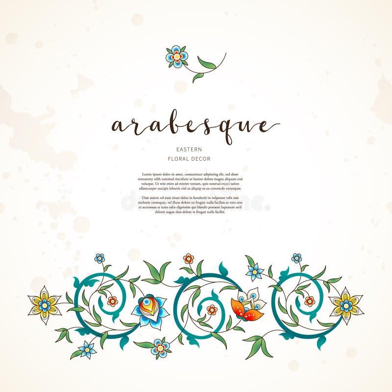 Vectorvignetten, decor in Oostelijke stijl royalty-vrije illustratie
