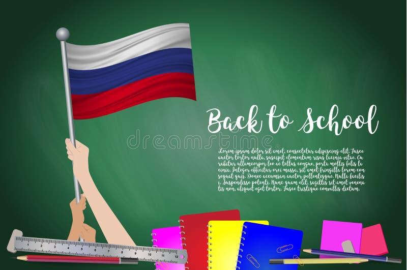 Vectorvlag van Rusland op Zwarte bordachtergrond Onderwijs vector illustratie