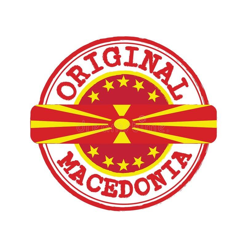 Vectorzegel voor Origineel embleem met tekst Macedonië en het Vastbinden van het midden met natievlag vector illustratie