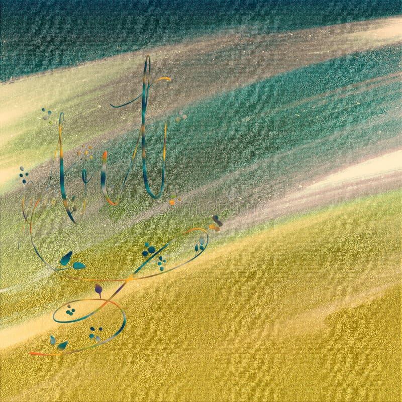 Veelkleurige In reliëf gemaakte kalligrafie Van de achtergrond pastelkleurtextuur ontwerp Ruwe fragmentarische oppervlakte met in royalty-vrije illustratie