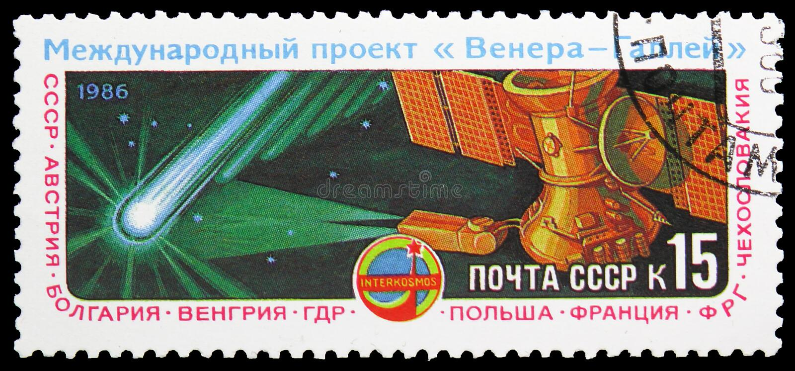 Vega probe, comet, Intercosmos Project Halley, Final Stage serie, circa 1986. MOSCOW, RUSSIA - MAY 25, 2019: Postage stamp printed in Soviet Union (Russia stock photo