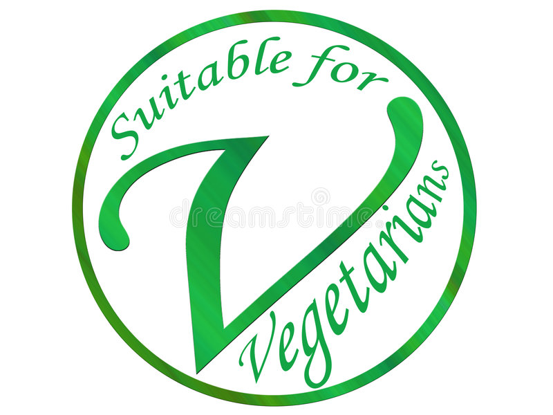 vegetarian символа иллюстрация вектора