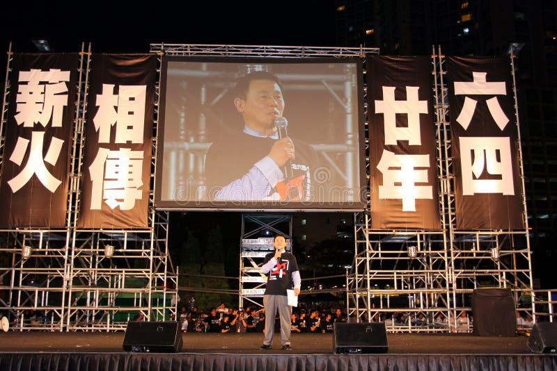 Veglia del Tiananmen a Hong Kong 2009 immagine stock