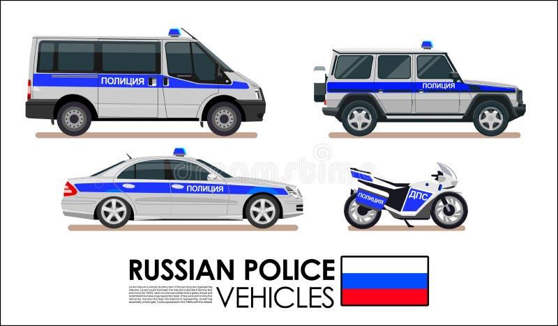 Vehículos rusos del coche policía, policía Van, sistema del transporte de la motocicleta de la policía ilustración del vector