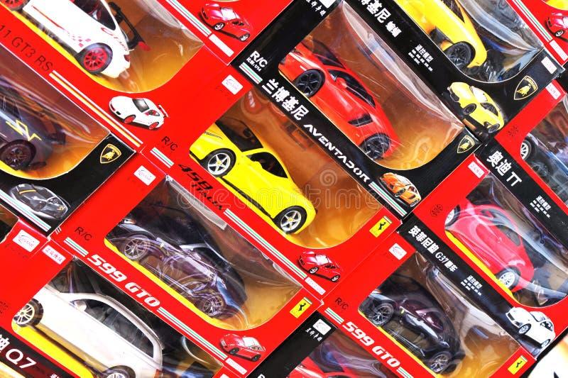 Vehicle Model Shop Editorial Stock Photo