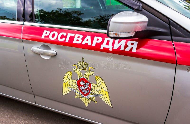 Veicolo speciale delle truppe della protezione nazionale del Russi fotografie stock