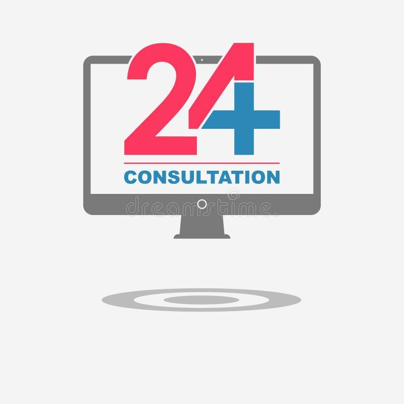 Veinticuatro consultas médicas accesibles en línea Ordenador imágenes de archivo libres de regalías