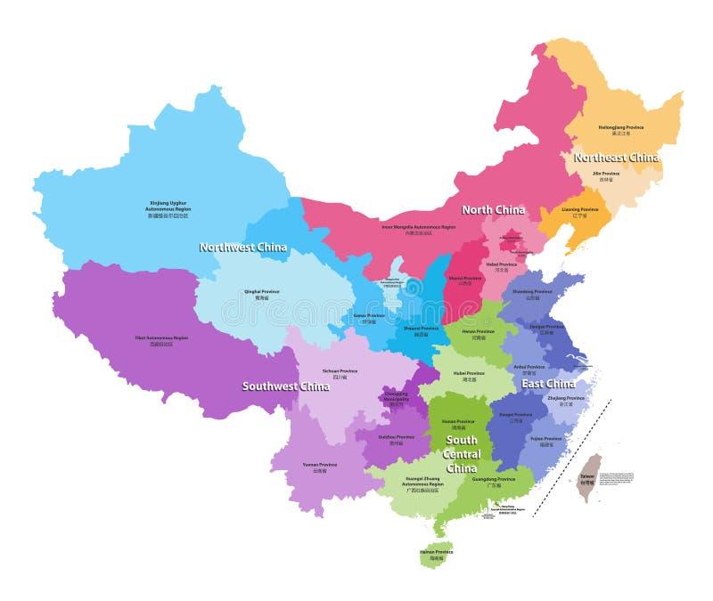 Vektoröversikten av Kina landskap färgade vid regioner stock illustrationer