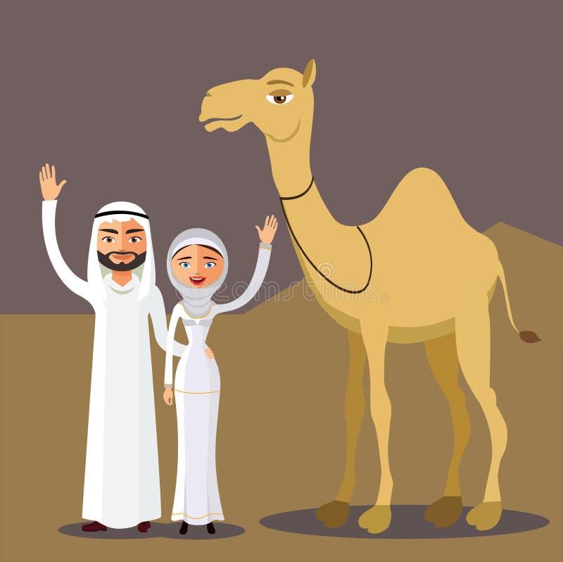 Vektor - arabiskt par, familj, muslimfolk och kamel, saudiertecknad filmman och kvinna som vinkar hennes hand i ökendyn vektor illustrationer