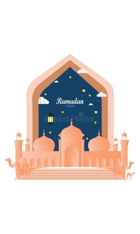 Vektor av det arabiska islamiska festivalordet Ramadan Kareem - vektor vektor illustrationer