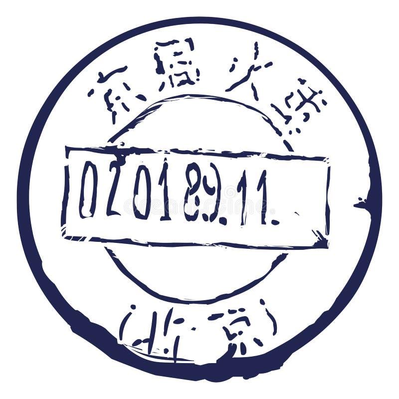 Vektor-China-Poststempel stock abbildung