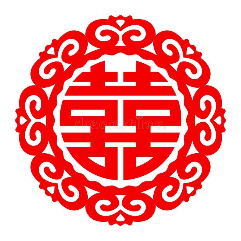 Vektor-Chinese-Shuang Xi Double Happiness-Symbol lizenzfreie abbildung