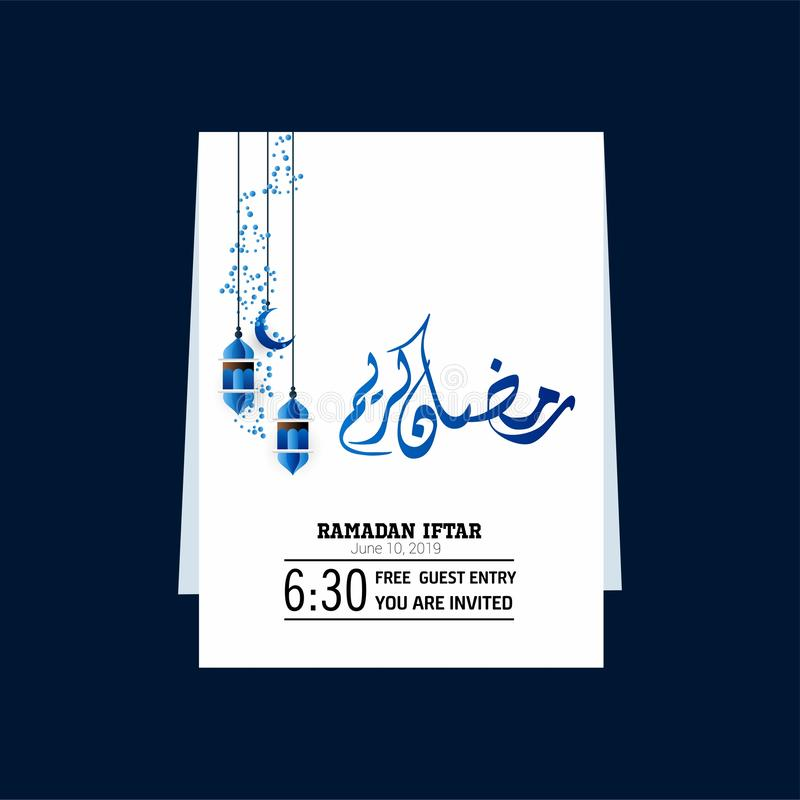Vektor der islamischen Entwurfs-Gruß-Karte für Ramadan Kareem mit schöner arabischer Kalligraphie lizenzfreie abbildung