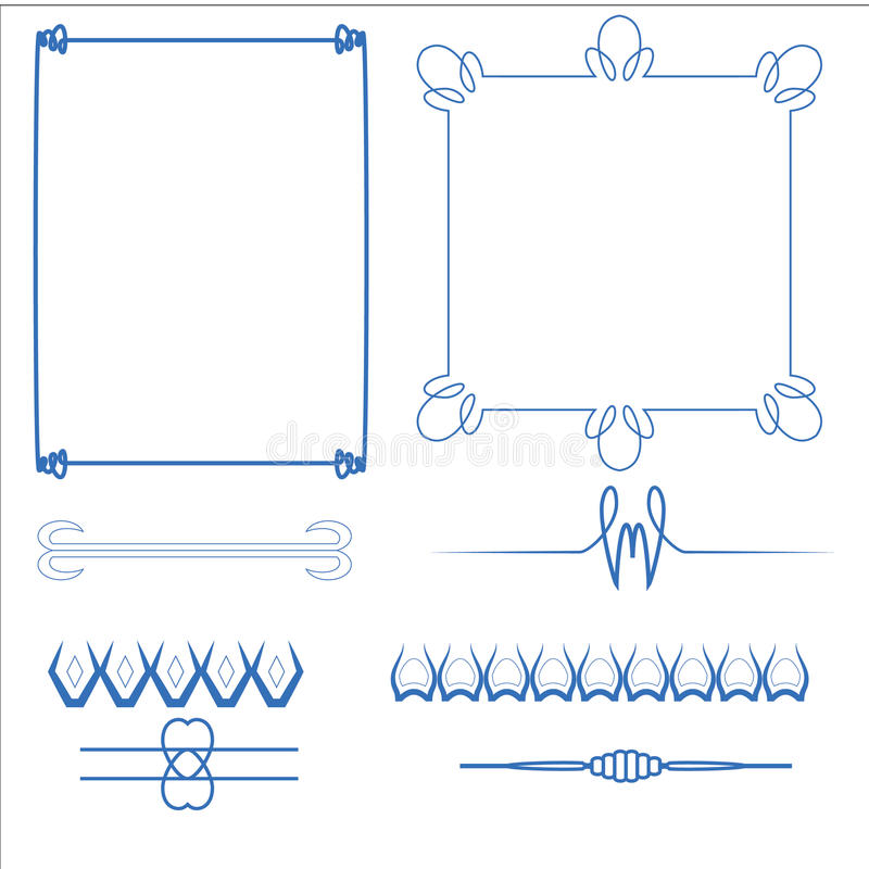 Vektor des dekorativen Rahmens stock abbildung