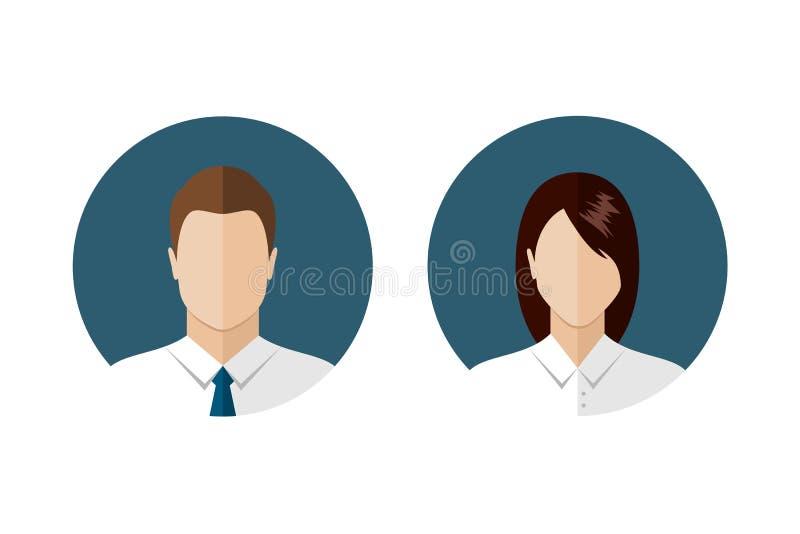 vektor för affärssymbolsfolk vektor illustrationer