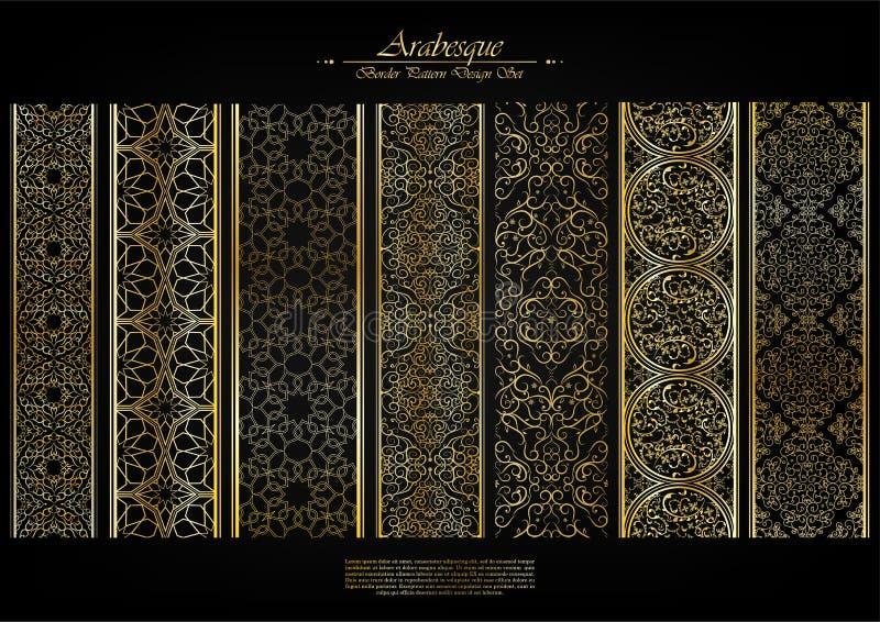 Vektor för bakgrund för samling för boarder för Arabesquebeståndsdelmodell stock illustrationer