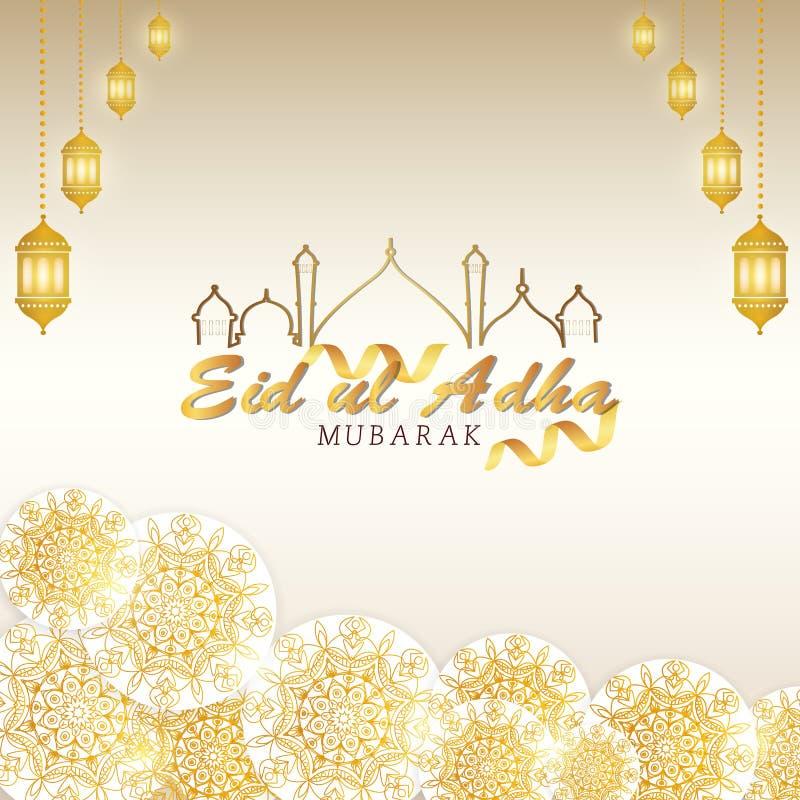 Vektor för Eid Mubarak hälsningkort i guld- färg som önskar för den islamiska festivalen för baner-, broschyr- och försäljningsba royaltyfri illustrationer