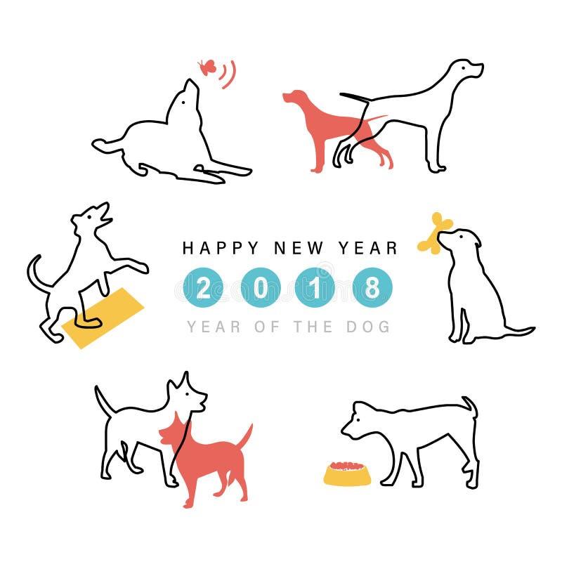2018 vektor för illustration för tecken för husdjur för valp för tecknad film för hund för lyckligt nytt år gulliga roliga stock illustrationer