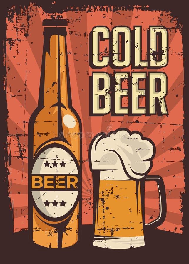 Vektor för Signage för tappning för kallt öl Retro vektor illustrationer