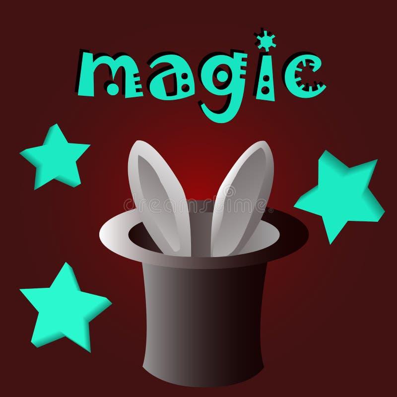 vektor för stil för hattsymbolsillustration magisk fotografering för bildbyråer