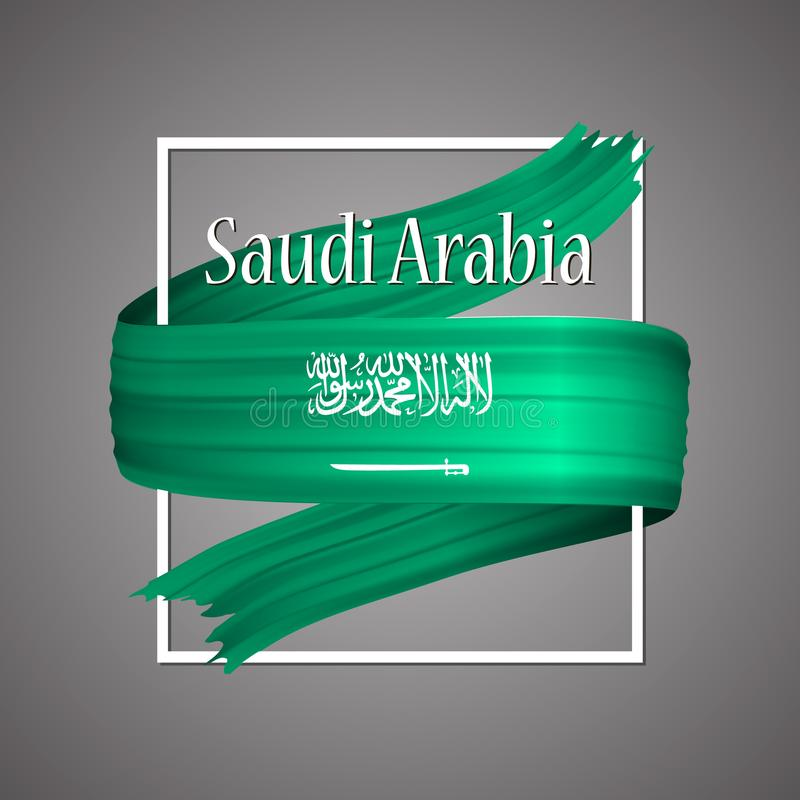 vektor för stil för saudier arabia för tillgänglig flagga glass Officiella medborgarefärger Saudi Arabian 3d realistiskt bandband vektor illustrationer