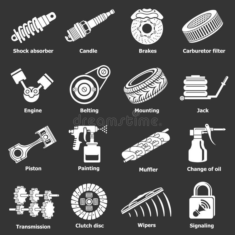 Vektor för symboler för bilreparationsdelar fastställd grå vektor illustrationer
