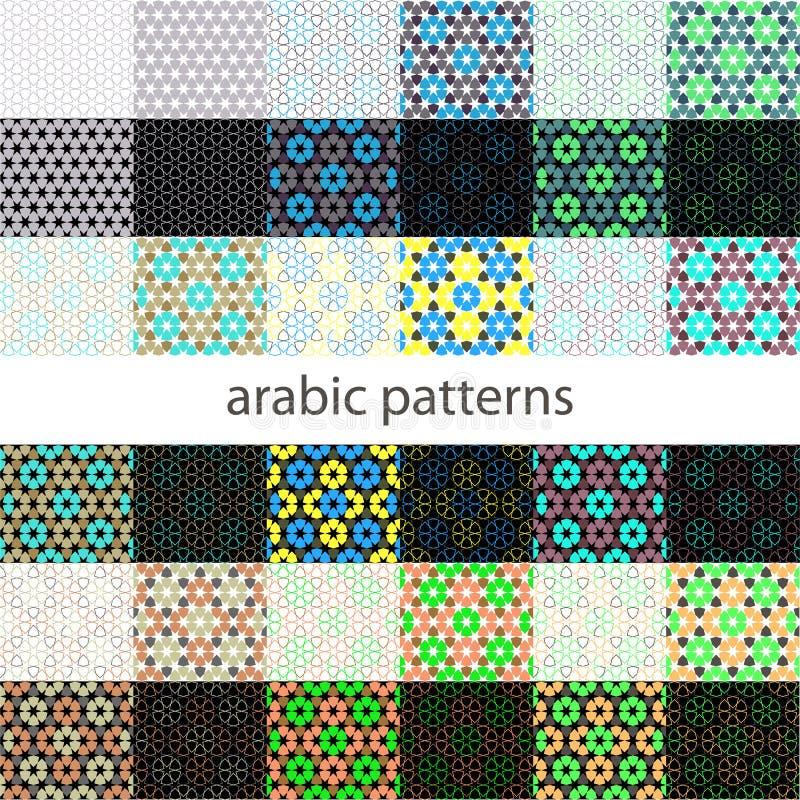 Vektor-gesetzter arabischer Hintergrund mit nahtlosem Muster in islamische Art geometrischem buntem, Tapetendesign vektor abbildung