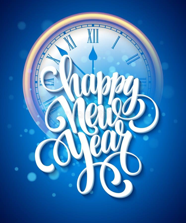 Vektor 2016-guten Rutsch ins Neue Jahr-Hintergrund mit Uhr stock abbildung