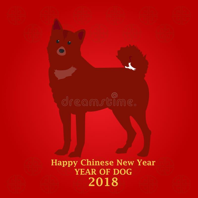 Vektor-guten Rutsch ins Neue Jahr von Hund 2018 lizenzfreie stockfotos