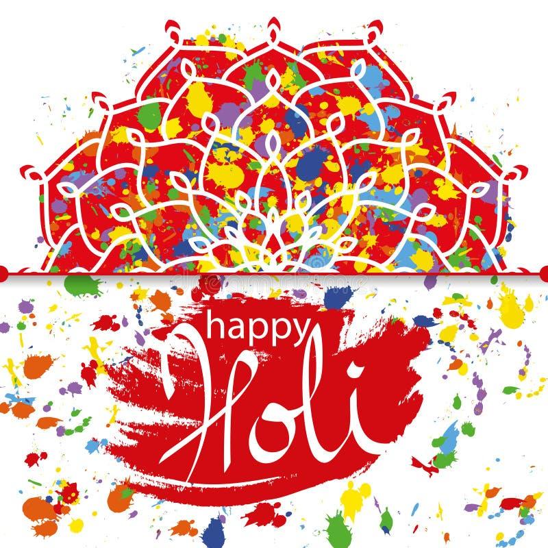 Vektor-Illustration abstrakten bunten glücklichen Holi-Festival-BAC lizenzfreie abbildung