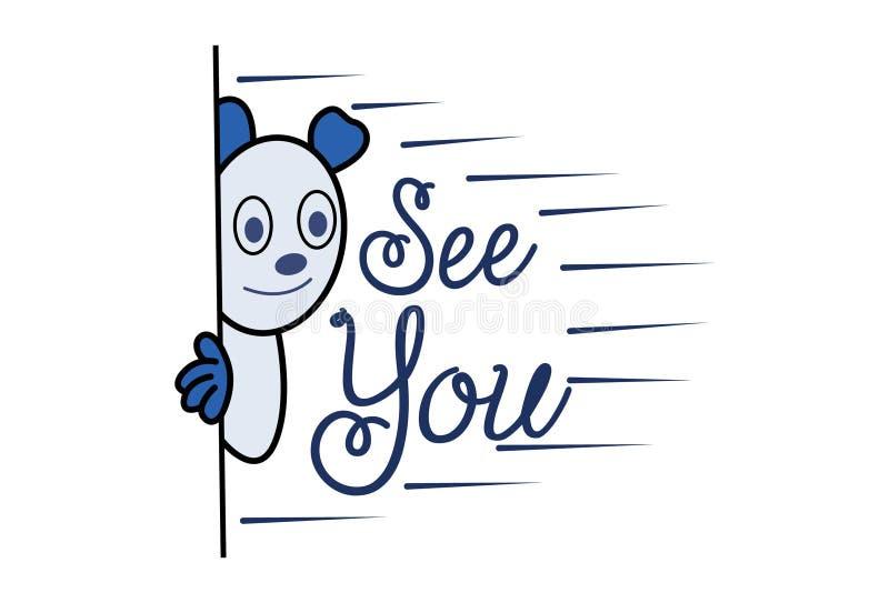 Vektor-Karikatur-Illustration von Teddy Bear With See You-Text vektor abbildung