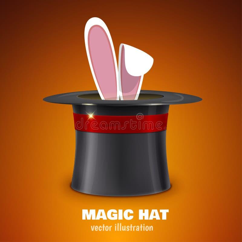 Vektor MAGISCHER HUT mit rotem Band stock abbildung