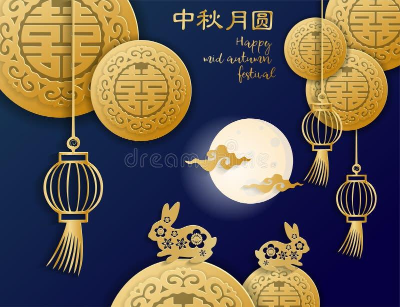 Vektor mittlerer Autumn Festival mit geschnittener Kunsthandwerkspapierart auf dunkelblauem Farbehintergrund mit goldenem chinesi stock abbildung