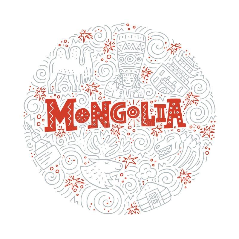 Vektor Mongolian-Konzept stock abbildung
