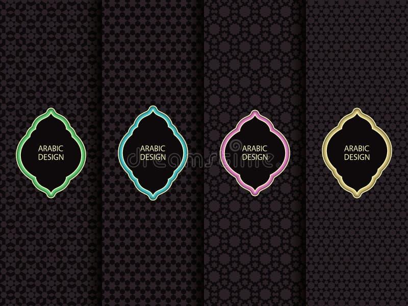 Vektor stellte mit vier traditionellen geometrischen arabischen Mustern und arabischen Laternensymbolen ein lizenzfreie abbildung