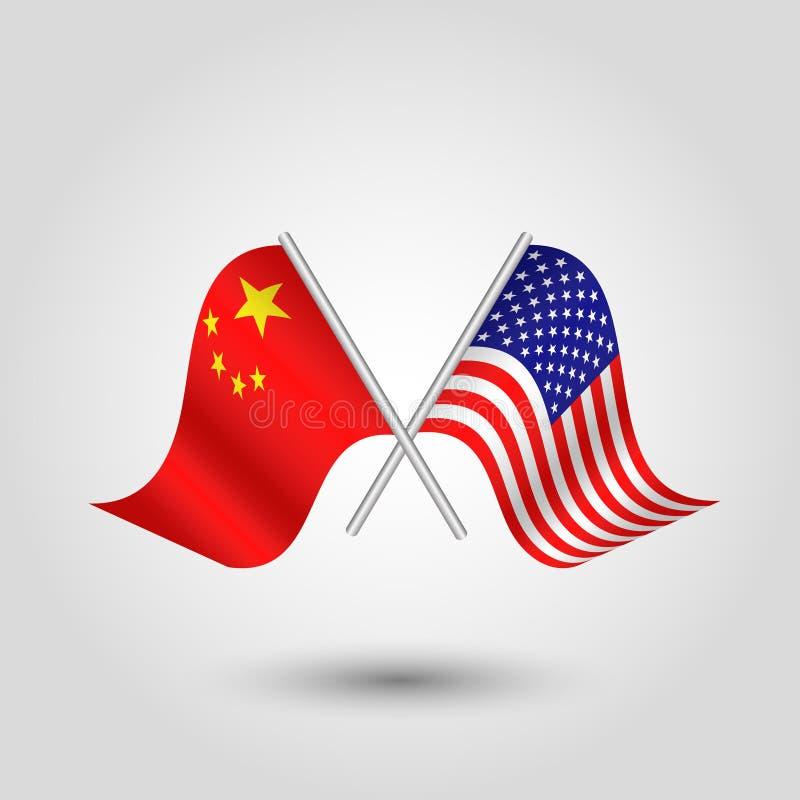 Vektor zwei kreuzte amerikanische chinesische Flaggen auf silbernen St?cken - Symbol von Staaten von Amerika und von Porzellan lizenzfreie abbildung