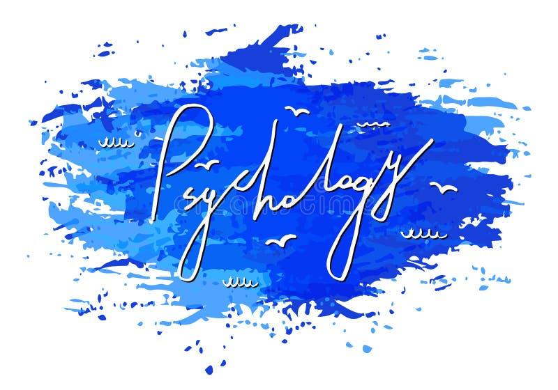 Vektoraquarell-Fleckbeschaffenheit Psychologiebuchstabe Getrennt auf weißem Hintergrund Handgemaltes Schmutzelement schmutzig stock abbildung
