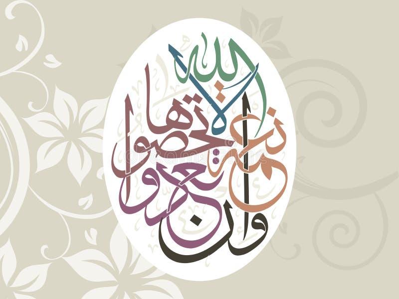 Vektorarabiskakalligrafi Översättning: Och om du bör räknar favörerna av Allah, kunde du inte uppräkna dem royaltyfri illustrationer