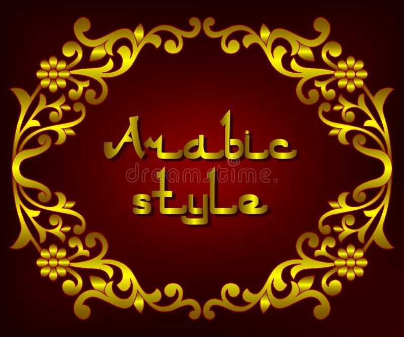 Vektorbakgrund för inbjudankorten med guld- modeller i den etniska arabiska nationella stilen Modell illustration vektor illustrationer