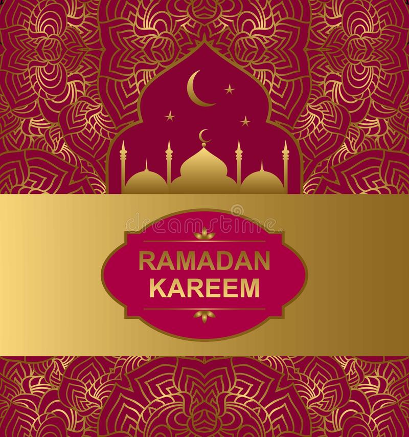 Vektorbakgrund med en prydnad och en islamisk moské för kontur Helig månad av illusen för muslimgemenskapRamadan Kareem bakgrund vektor illustrationer
