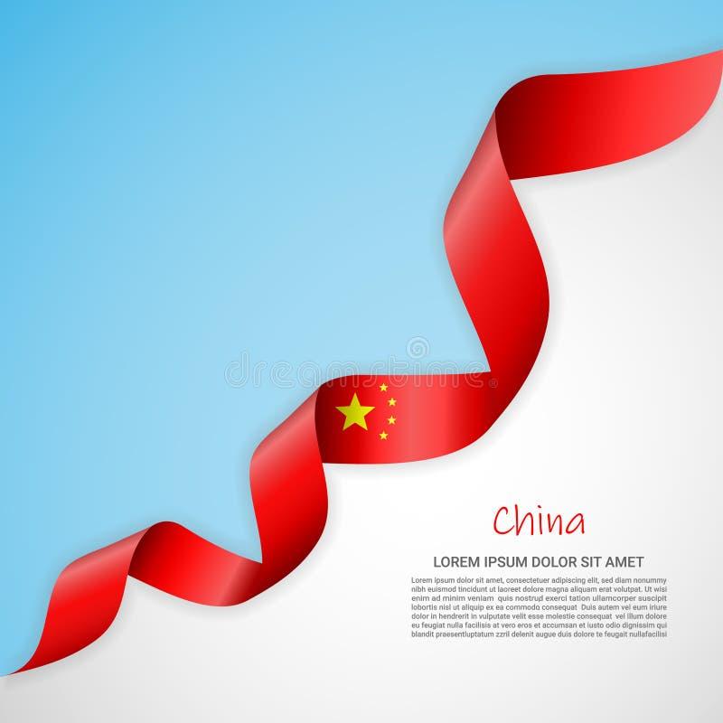 Vektorbaner i vita och blåa färger och vinkande band med flaggan av Kina Mall för affischdesign, broschyrer royaltyfri illustrationer
