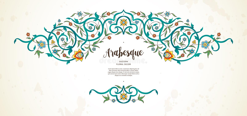 Vektorbeståndsdel, arabesque i östlig stil stock illustrationer