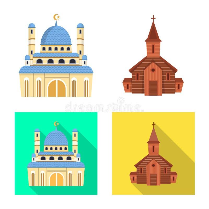 Vektordesign av kult och tempelsymbolen r royaltyfri illustrationer