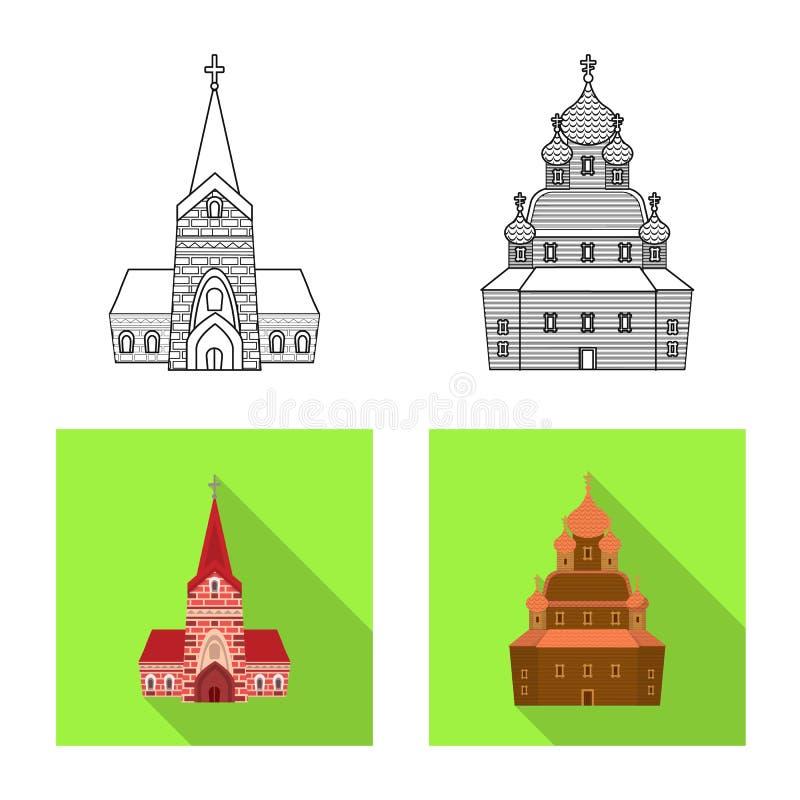 Vektordesign av kult och tempelsymbolen St?ll in av kult och f?rsamlingvektorsymbolen f?r materiel royaltyfri illustrationer