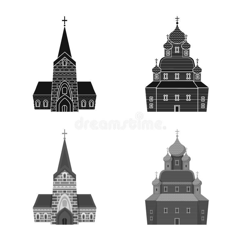 Vektordesign av kult och tempelsymbolet r vektor illustrationer