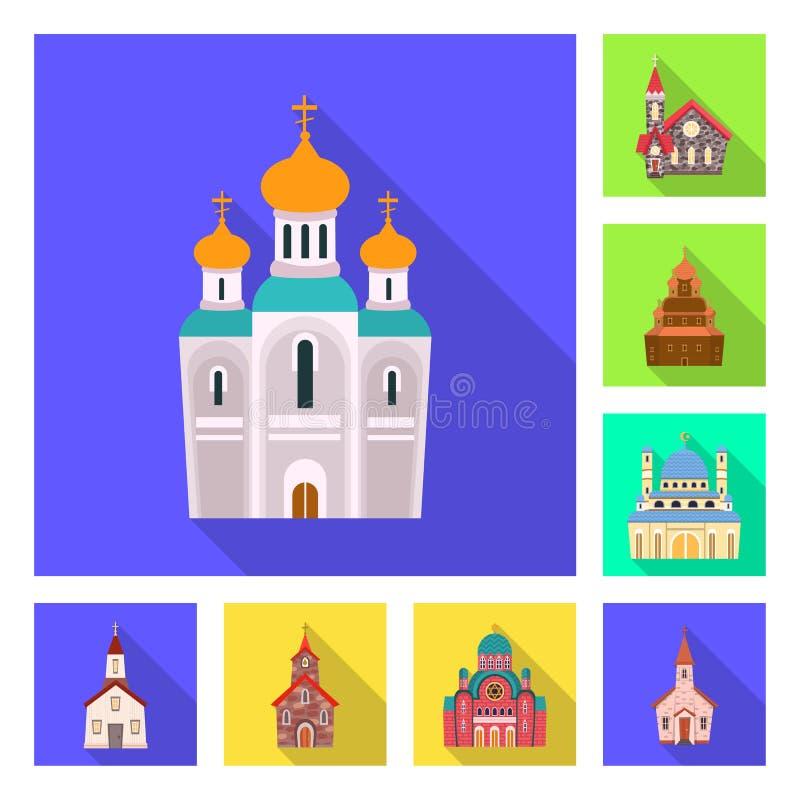 Vektordesign av kult och tempelsymbolet Samling av kult och f?rsamlingmaterielsymbolet f?r reng?ringsduk vektor illustrationer