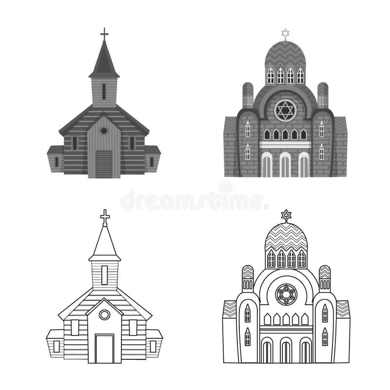 Vektordesign av kult och tempelsymbolet Samling av kult och f?rsamlingvektorsymbol f?r materiel royaltyfri illustrationer