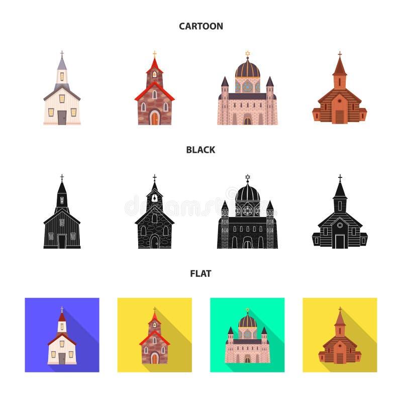 Vektordesign av kult och tempelsymbolet Samling av kult och illustrationen f?r f?rsamlingmaterielvektor vektor illustrationer