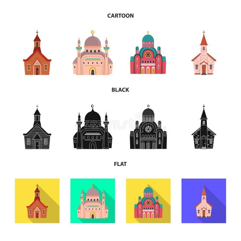 Vektordesign av kult och tempeltecknet St?ll in av kult och f?rsamlingvektorsymbolen f?r materiel royaltyfri illustrationer